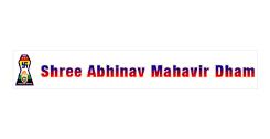 Shree Abhinav Mahavir Dham